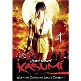 Lady Ninja Kasumi, Vol. 1 ~ Artist Not Provided