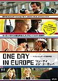 ワン・デイ・イン・ヨーロッパ [DVD]