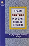 Learn Malyalam in 30 Days Through English