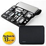 MacBook Airケース 13インチ 「GRID-IT!」付属 Cocoon Wrap 13 ブラック CPG38BK