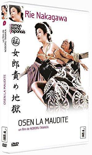 osen-la-maudite-francia-dvd