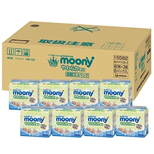 【ケース販売】 ムーニーおしりふき やわらか素材 純水99% 詰替用80枚×24(1920枚)