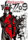 助太刀09 全5巻 (岸本聖史)
