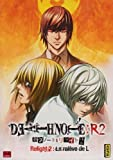 echange, troc Death Note - Relight - Vol. 2 : La rélève de L