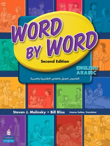 Word by Word Picture Dictionary English/Arabic Edition...