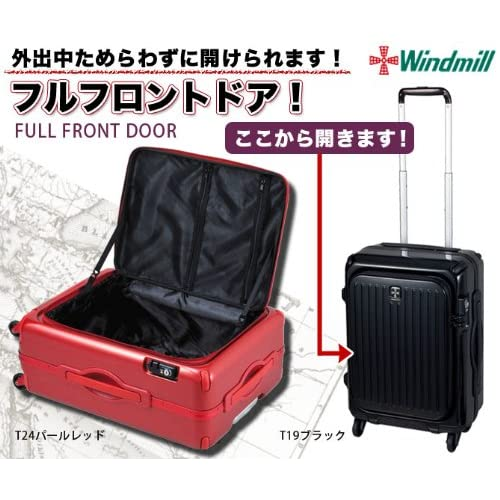 キャリーケース スーツケース T19(パールレッド)LG02-T19R