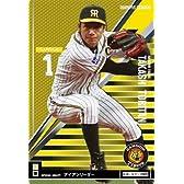 オーナーズリーグ 16弾/OL16 050/阪神タイガース鳥谷敬CL