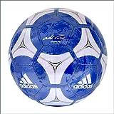 adidas(アディダス) サッカー ボール アディピュアトレプロ 4号球