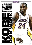 Kobe Doin Work: A Spike Lee Joint [DVD] [Import]