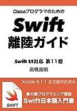 Swift�����K�C�h