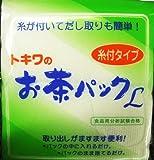 トキワのお茶パックL(糸付きタイプ)26枚入