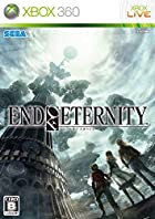 End of Eternity�ʥ���� ���� �����˥ƥ���