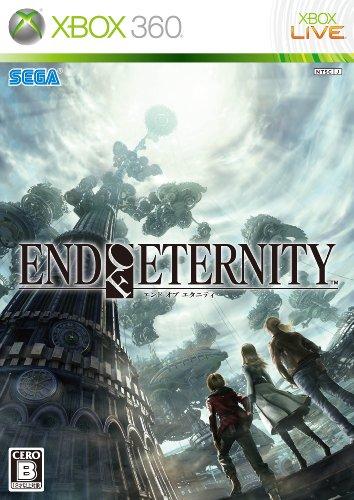 End of Eternity (エンド オブ エタニティ) 特典 スペシャルサウンドトラック「RESONANCE OF SOUNDS」付き