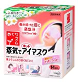 Kao MEGURISM Health Care Steam Warm Eye Mask Chamomile Ginger x 14 (japan...