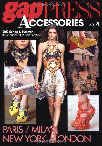 gap PRESS ACCESSORIES vol.4(2012 Spri PARIS,MILAN,NEW YORK,LONDON (gap PRESS Collections)