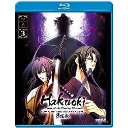 Hakuoki Season 3: Complete [Blu-ray]