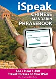 iSpeak-Chinese--Phrasebook-MP3-CD-+-Guide-An-Audio-+-Visual-Phrasebook-for-Your-iPod-iSpeak-Audio-Phrasebook