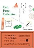 デジタル×アナログでつくるコラージュテクニック Cut, Paste, Collective.
