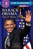 Barack Obama: Out of Many, One (Step into Reading) (0375863397) by Corey, Shana