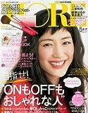 MORE (モア) 2014年5月号