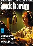 Sound & Recording Magazine (サウンド アンド レコーディング マガジン) 2005年 10月号 表紙:山下達郎、7年ぶりの新作はPro Toolsの特性に合わせて作られた異色作かつ意欲作!