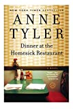 Dinner at the Homesick Restaurant: A Novel (Ballantine Readers Circle)