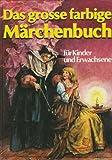 img - for Das Grosse Farbige Marchenbuch Fur Kinder Und Erwachsene ((German Edition)) book / textbook / text book