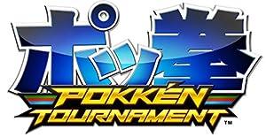 Pokken Tournament - Wii U from Nintendo