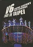 写真集 V6 「2001 in TAIPEI (台北)」 -