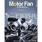 MOTOR FAN illustrated vol.64