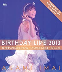 今井麻美 Birthday Live 2013 in 日本青年館 - orange stage -