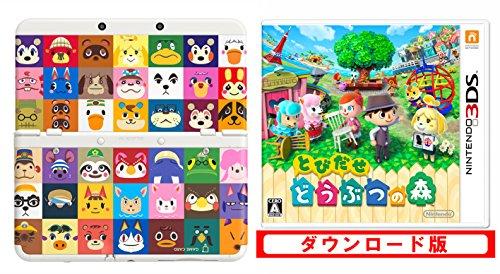 【Amazon.co.jp限定】 Newニンテンドー3DS きせかえプレートパック どうぶつの森(とびだせ どうぶつの森(ダウンロード版)付)