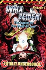 Amazon.com: Inma Seiden Episode 1 The Legend of The Beast
