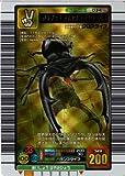 ムシキング 【2004ファースト拡張パック】 マンディブラリスフタマタクワガタ 【金】