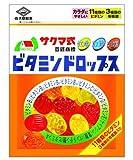 サクマ式ビタミンドロップス(袋) 135g×10個