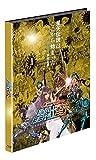 【初回限定生産】聖闘士星矢 LEGEND of SANCTUAR...[Blu-ray/ブルーレイ]