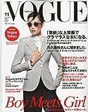 VOGUE NIPPON (ヴォーグ ニッポン) 2009年 11月号 [雑誌]