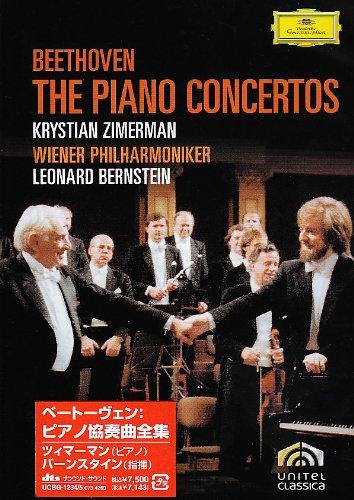 ベートーヴェン:ピアノ協奏曲全集 [DVD]