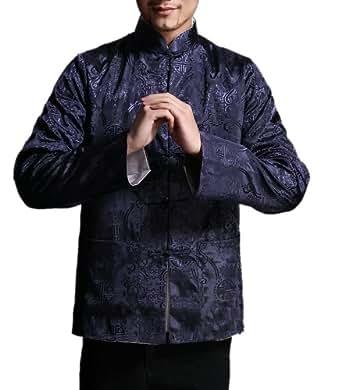 Amazon.com: Chinese Tai Chi Kungfu Reversible Blue / White Jacket