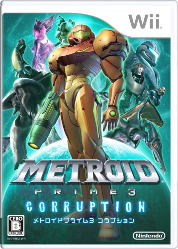 メトロイドプライム3 コラプション