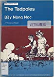 img - for The tadpoles: A Vietnamese folk tale book / textbook / text book