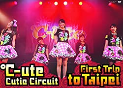 ℃-ute Cutie Circuit~First Trip to Taipei~ [DVD]