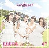 LinQuest~やがて伝説へ・・・