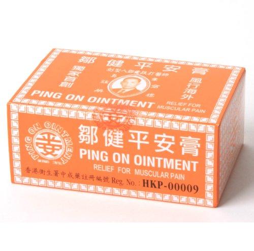 ping-on-ointment-8g-vials-hong-kong-6s