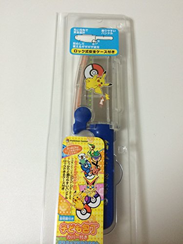 Pokemon Center Original Children Knife Cover With Pikachu