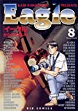 イーグル(8) (ビッグコミックス)