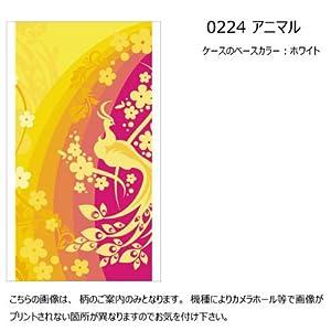 [SoftBank/au iPhone 5専用]スマホ プリントケース(ホワイトベース/0224梅に孔雀 アニマル[橙])【iPhone5対応】