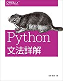 Python���@�ډ�