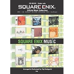 CD BOOK/�M�^�[�\�� �X�N�E�F�A�G�j�b�N�X �I�t�B�V�����x�X�g�R���N�V���� (CD BOOK �M�^�[�E�\��)