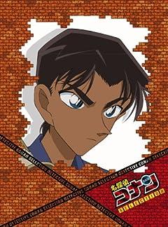 Detective Conan :)